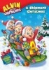 Alvin and the Chipmunks: A Chipmunk Christmas DVD cover