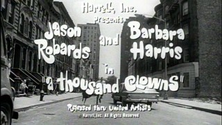 The one and only Harrell, Inc. film is promoted in this 3-minute, 16:9 original theatrical trailer.