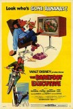 The Barefoot Executive (1971) movie poster - click to buy from MovieGoods.com