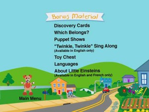 Baby Einstein: Baby's Favorite Places - Bonus Materials Menu