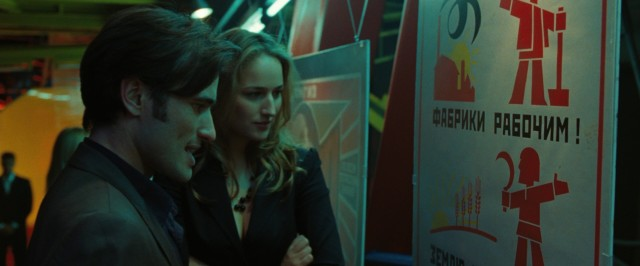 Moscow advertiser Misha (Ed Stoppard) gives girlfriend Abby (Leelee Sobieski) a brief history of marketing that dates back to Lenin.