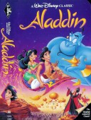 disney black diamond vhs releases the ultimate guide to disney dvd