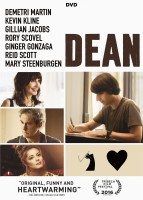 Dean DVD cover art -- click to buy from Amazon.com