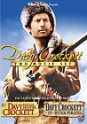 Davy Crockett: Two Movie Set - click for larger image