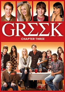 Buy Greek: Chapter Three on DVD from Amazon.com