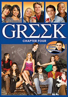 Buy Greek: Chapter Four on DVD from Amazon.com