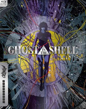 Ghost in the Shell (1995): Mondo Steelbook Blu-ray cover art -- click to buy from Amazon.com