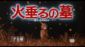 "I'm not sure what all this Japanese trailer text says, but it must be something to encourage you to see ""Grave of the Fireflies"" in theaters beginning April 16, 1988."