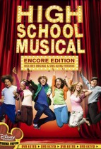 Click to read our review of the High School Musical: Encore Edition DVD