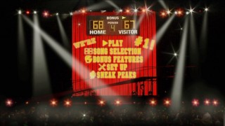 "The 16x9 main menu helps you get'cha head in the game for the ""High School Musical"" concert."