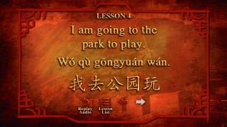 The DVD's fourth Chinese lesson gives you the phrase for announcing a recreational park visit.