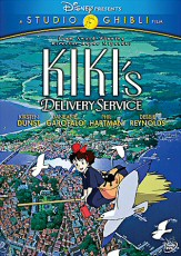 Kiki's Delivery Service: 2010 DVD cover art - click to buy from Amazon.com