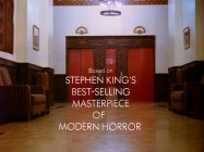 "The theatrical trailer for ""The Shining"" merely scrolls simple white text over an iconic image of a blood-spewing elevator."