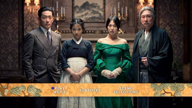 The Handmaiden's Region 1 DVD main menu is conspicuously missing a Bonus Features listing.