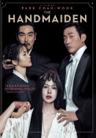 The Handmaiden DVD cover art -- click to buy from Amazon.com