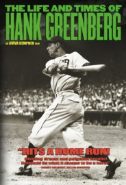 The Life and Times of Hank Greenberg: 2013 DVD Edition cover art
