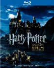 Harry Potter Complete 8-Film Collection Blu-ray cover art -- click to pre-order