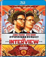 The Interview Blu-ray Disc cover art -- click to buy from Amazon.com