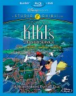 Kiki's Delivery Service: Blu-ray + DVD cover art -- click for larger view