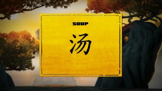 "Learn how to write and say ""soup"" in Mandarin in the Ni Hao section."
