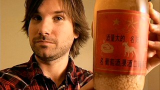 Recalling Jon LaJoie's viral YouTube origins, Taco addresses the camera directly to endorse Three Penis Wine.