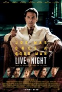 Live by Night (2016) movie poster