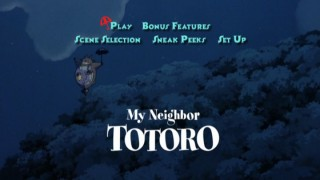 Totoro shows off his Mary Poppins skills for his two young and equally airborne friends on Disc 1's animated main menu.
