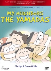 Buy My Neighbors the Yamadas on DVD from Amazon.com