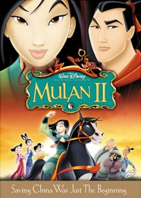 Buy Mulan II from Amazon.com