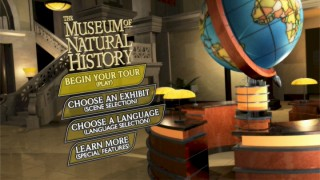 "It's not a real tour of the Museum of Natural History; it's merely the ""Night at the Museum"" DVD main menu."