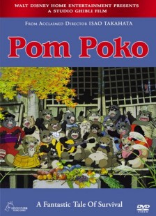 Buy Pom Poko on DVD from Amazon.com