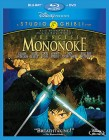 Princess Mononoke: Blu-ray + DVD cover art -- click for larger view