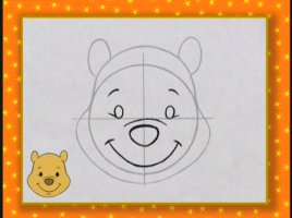 Gopher tells you how to draw Winnie the Pooh in less than 180 seconds.