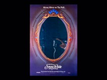 This poster from Snow White's most recent theatrical campaign (1993) is one of several seen in Walt's Office.