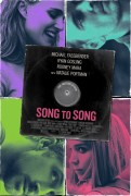 Song to Song (2017) movie poster