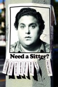 The Sitter (2011) movie poster