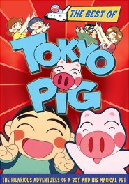 Buy The Best of Tokyo Pig from Amazon.com