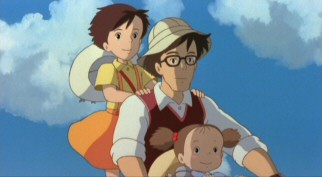 Satsuki, Mei, and their father take a leisurely bicycle ride for a look at their new surroundings.