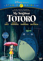 My Neighbor Totoro: 2010 DVD cover art - click to buy from Amazon.com