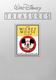 Buy Walt Disney Treasures: The Mickey Mouse Club from Amazon.com