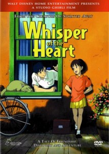Buy Whisper of the Heart on DVD from Amazon.com