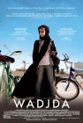 Wadjda (2013) movie poster